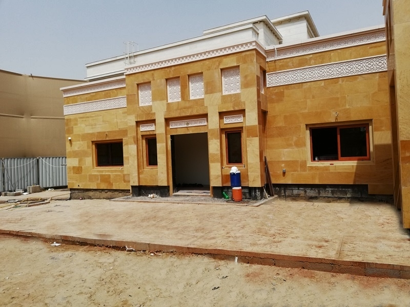 Alkhawanij Villa