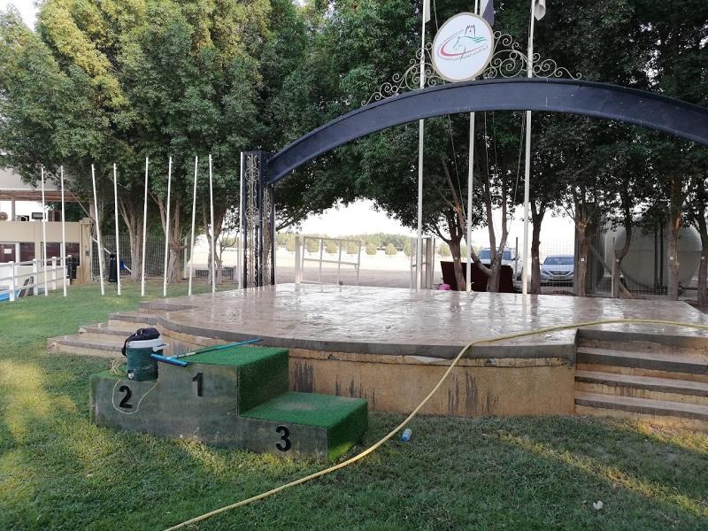 Alwathba Stage